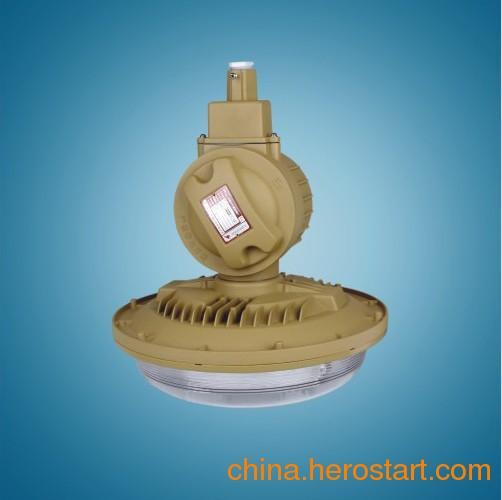 供应SBD1106-XZL65免维护节能防爆灯厂家/海洋王免维护节能防爆灯