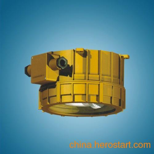 供应国内最专业的SBD1107-XZL40免维护节能防爆灯