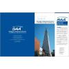 供应南通建筑公司广告宣传画册设计印刷