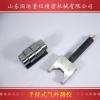 供应手柄式气外测校测量头及校对柱(厂家直销)