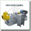 供应纸浆模塑设备价格