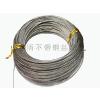 供应不锈钢丝绳