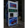供应自助洗车机价格 投币洗车机 广东刷卡洗车机