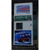 供应自助洗车机 惠州刷卡洗车机