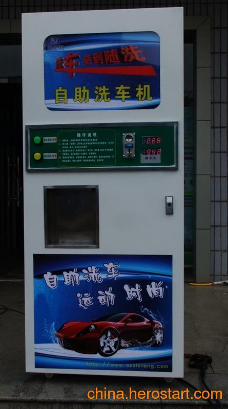 供应浙江刷卡洗车机