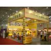 供应成都会展展览展示设计策划展具物料租赁及广告制作