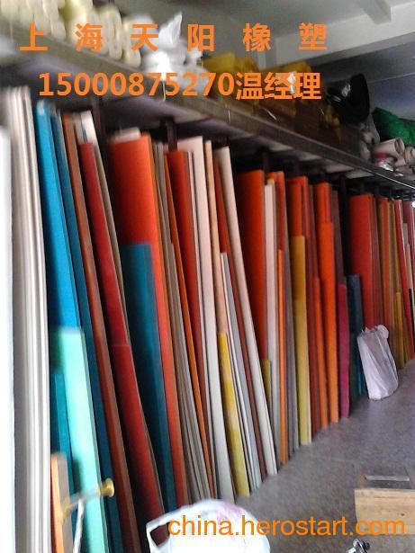 供应上海胶木板 酚醛层压纸板 电木板厂家