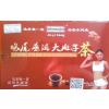 供应鸡尾普洱大肚子茶能减肥吗?鸡尾普洱茶产品规格