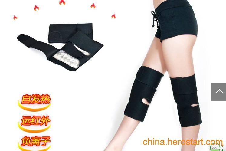 供应托玛琳自发热护膝 保暖 风湿关节炎四季款 各个年龄段均适用