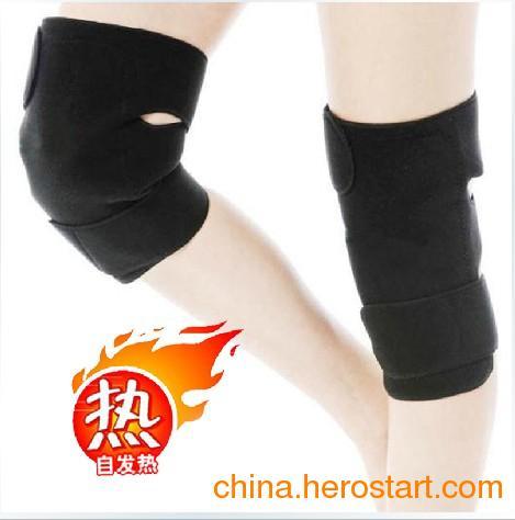 供应托玛琳自发热护膝保暖治关节炎 正品假一赔十 厂家直销