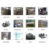 供应湖北武汉不锈钢方形水箱保温水箱无负压水箱供水设备给排水设备