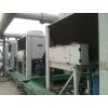 供应北京远大直燃机修理提高冷水效率