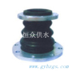 供应恒众异径橡胶接头,可曲挠异径橡胶接头