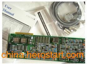 供应LMS电声测试仪