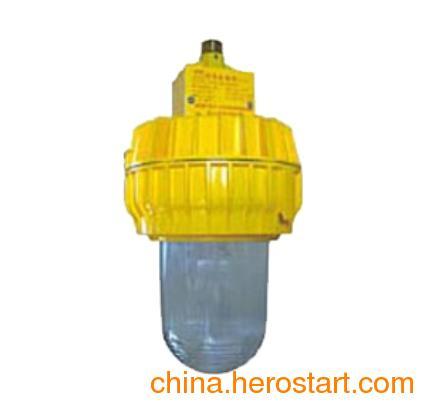 供应XZ-BFC8140中转站防爆灯 BFC8140-J150 BFC8140-J100 海洋王防爆灯