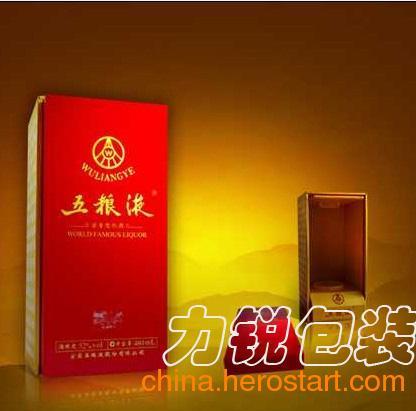 供应高档酒盒酒类包装盒