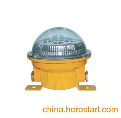 供应XZ-BFC8183装置区防爆灯 固态LED防爆灯 BFC8183-24V 24V海洋王防爆灯