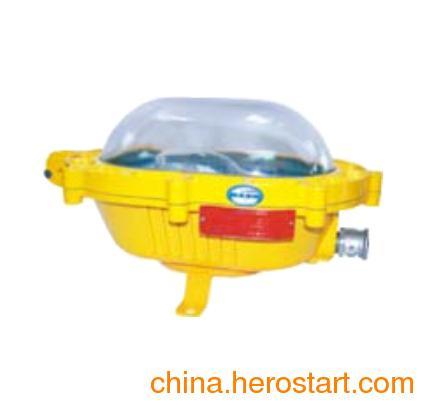 供应XZ-BFC8920面粉厂防爆强光泛光灯 BFC8920-J150 BFC8920-N70 海洋王粉尘防爆强光灯
