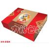 供应高档月饼包装盒