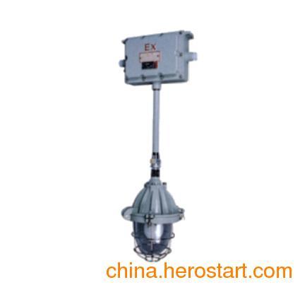 供应浏阳XZ-BAJ52烟花厂防爆应急灯