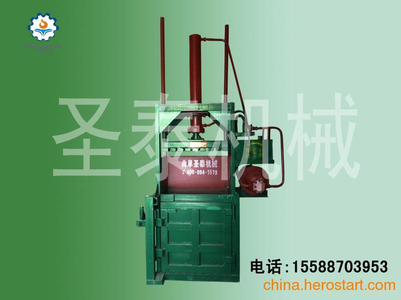 供应废纸打包机、钢厂打包机、废钢打包机、自动打包机、秸秆打捆机