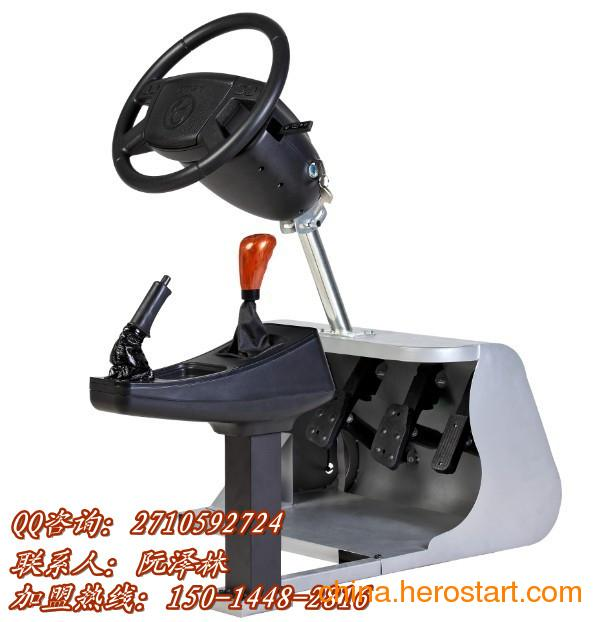 供应2013智能汽车驾驶模拟器