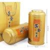 供应铁罐黄金牛蒡茶250克一罐圆片(粒) 2罐一提