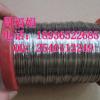 供应便宜的Q195 q235 镀锌铁丝