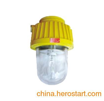 供应XZ-BPC8730海上石油防爆平台灯 BPC8730-J150 海洋王防爆平台灯 BPC8730-J70
