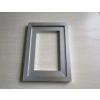 供应铝镜框