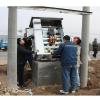供应MTK电力稳压调控装置