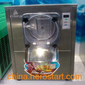 供应济南硬冰机|硬冰淇淋机|硬质冰淇淋机|硬质冰淇淋机厂家