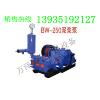 供应新疆吉林辽宁BW150注浆泵 地基加固注浆泵 往复式泥浆注浆泵
