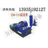 供应山西大同矿用多档变量泥浆泵 地基加固注浆泵 高压力泥浆注浆泵