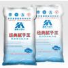 桂林鑫摩天腻子粉厂供应高质量腻子粉