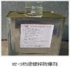 供应锌液防爆剂