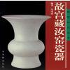 供应商怎样拍卖钧窑瓷器成交快 哪里的客户喜欢购买钧窑瓷器