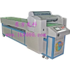 供应相框印刷机