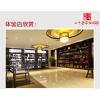 供应山东茶叶加盟十佳品牌,三万元即可开一个品牌店