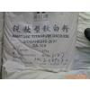 供应高价现金回收颜料 染料 钛白粉 铝银浆 铜金粉