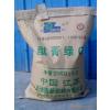 供应高价现金回收颜料 染料 氧化铬绿 永固紫 群青