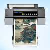 供应国画油画 水彩画等艺术品复制系统