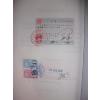 供应法国使馆认证