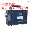 供应CCZ-20A防爆粉尘采样器厂家直销