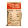 供应;辽宁高价回收求购库存过期环氧树脂