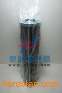 供应HP455L925WV 海普洛液压滤芯