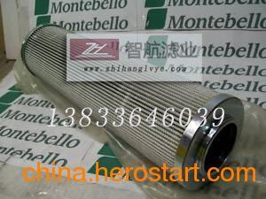 供应P3062311 雅歌滤芯