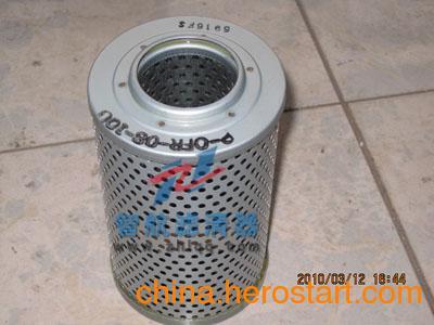 供应V3062326雅歌液压滤芯