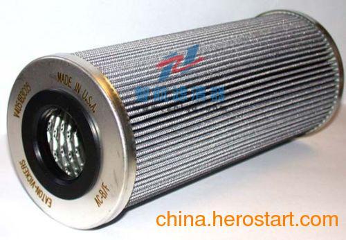 供应Hilco过滤器滤芯383003095C