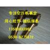 供应登福GD空压机配件25AM30、74D89、温控阀芯